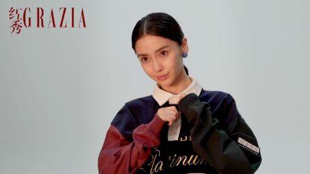 第387期红秀封面视频:Angelababy
