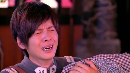 黎绍峰一见孩子没气了,瞬间崩溃,故意说出真相,一心求死!