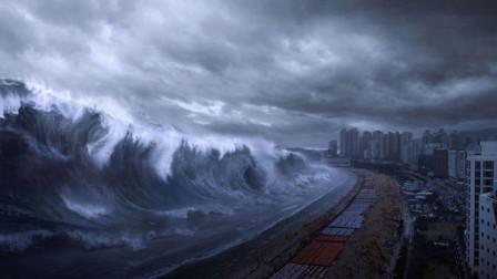最强的海啸有多厉害呢? 巨浪高达524米, 幸存者至今仍感到恐惧
