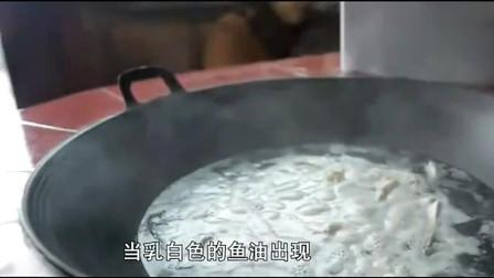 舌尖上的中国: 紫鹊界名菜湘当韵味冻鱼! 你觉得是什么味道?