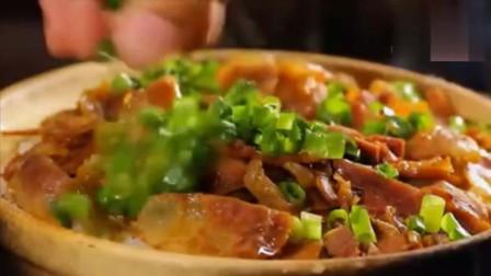 舌尖上的中国-中山美食: 带你领略五桂山的客家人秘制独特的腊味,