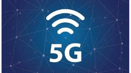 中国移动率先公布5G手机价格, 网友: 贫穷让我对4G移不动!