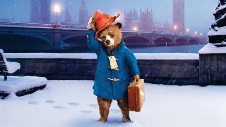帕丁顿熊2 帕丁顿熊,一只可爱小熊的都市奇幻冒险