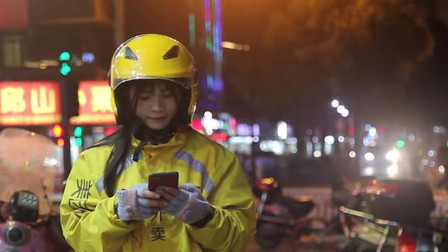 21岁农村女孩, 在浙江当外卖女骑手, 逼于无奈拉黑500个电话