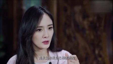 怪不得杨幂一直都可以少女感十足 杨幂采访时说出了真相