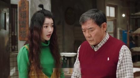 幸福一家人:房永福为什么反对王烁向女儿求婚,原来是这个原因!