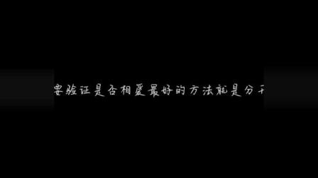 杨幂刘恺威离婚! 昔日好闺蜜唐嫣办婚礼, 今年娱乐圈爱情大盘点