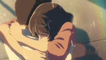 最近很火的《可不可以》, 配上这个这段动画场景, 有种莫名的伤感!