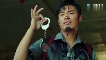 唐人街探案: 看到陈赫得意洋洋的样子, 就知道他不会有好下场!