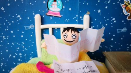 圣诞夜把袜子放在床头, 圣诞老人会给你送礼物哦