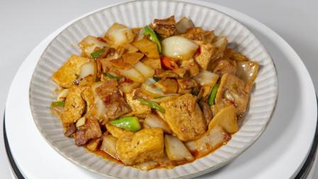 这样的《家常豆腐》做法做出来每天都爱吃, 特别是现炸豆腐的味道