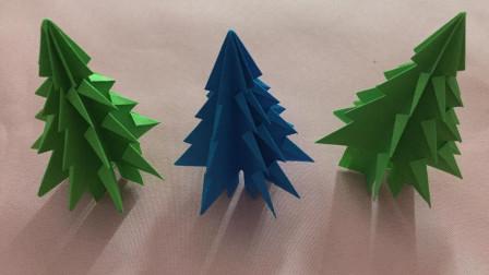 简单的圣诞树折纸手工制作