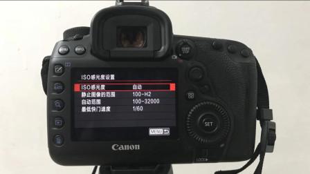 单反相机摄影教程: 感光度及其范围设置