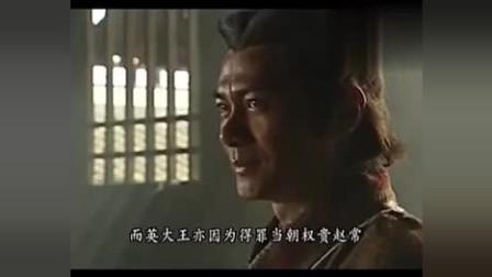 《楚汉骄雄》项羽为收服英布, 单臂举鼎, 怒赵常