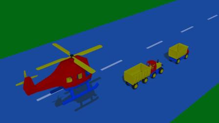 趣味益智动画片 直升飞机制作布置圣诞树