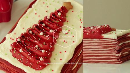 小杰搬运 美食 美味 料理 制作 甜点 圣诞红丝绒绉蛋糕