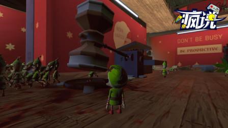 疯说: 圣诞节杀怪游戏, 圣诞节杀绿帽子的游戏, 满地图全是红染料