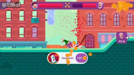 [创意游戏]【屌德斯解说】 冷血射手 史蒂夫扛着钻石镐与各类奇葩怪人对射