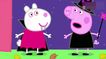 小猪佩奇英文版动画片之今天是圣诞节孩子们都很兴奋的出来玩