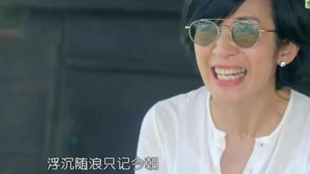锋味: 谢霆锋李荣浩开唱《沧海一声笑》, 满满的回忆!