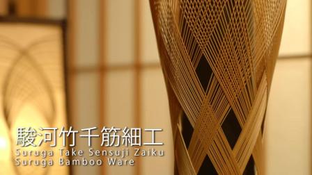 日本匠人用竹子制作鸟笼 每个步骤都极其细致 大家觉得怎么样