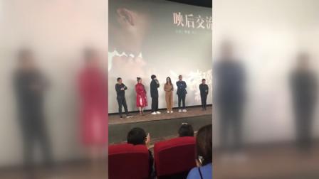 娱乐大爆料 2018 刘昊然现身汤唯新电影《地球最后的夜晚》首映场 鞠躬害羞打扮酷似李连杰