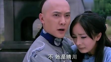 宫锁心玉: 晴川被处决, 关键时刻八阿哥出现, 一眼认定她就是真晴川!