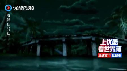 海鲜陆战队: 精疲力尽的泡泡望着帮它美人龟, 顿时兴奋的跳起来