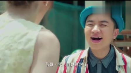 百变爱人: 王祖蓝这是什么操作, 一句话, 让一个胖妞变成了美女!