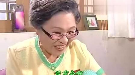 《浪漫满屋》之韩智恩与奶奶第三次交锋 这老太太逗死人了