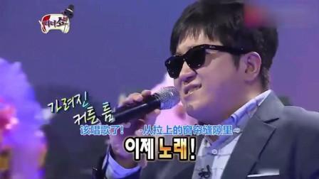 韩国综艺嘉宾丢脸献歌, 权龙忍不住笑, 刘在石直接夺走话筒