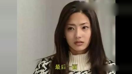 蓝色生恋: 医生安排大家见恩熙最后一面, 众人崩溃! 不见俊熙!