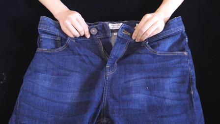 裤子裤腰小了怎么办? 奶奶教我一个小妙招, 简单一步裤腰就能变大