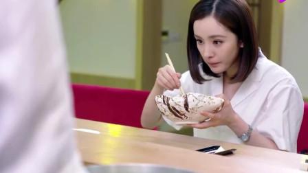 亲爱的翻译官: 程家阳给乔菲送蛋糕过生日, 乔菲眼泪在眼眶里打转