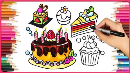 小猪佩奇家的生日会。有好多蛋糕的简笔画哦! 小朋友们快来动手画画吧! 还有汪汪队
