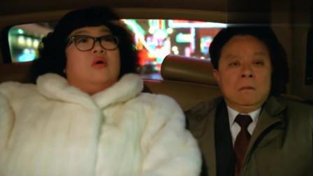 大电影: 富贵再三逼人最精彩的片段, 看了一次又一次