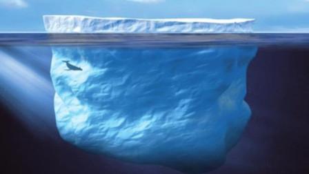 """科学家在南极探查时发现了""""冰坑""""的存在, 专家: 人类要反思了"""