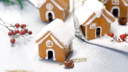 foodyvideo 吃货视频 第一季 玩转圣诞节! 和孩子一起diy姜饼屋, 打造唯美的童话世界