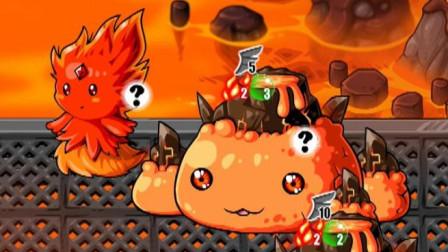 【逍遥小枫】火之洞穴, 决战双子星巨兽 ! | 史诗战争幻想#5