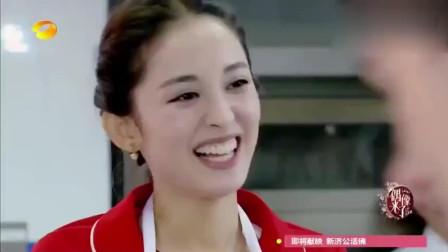 谢娜挑战西式甜点, 最后一刻被汪涵嘲笑, 真是太尴尬了!