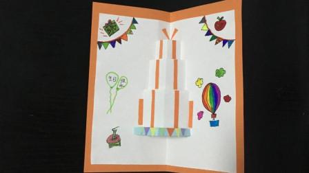 立体节日贺卡手折纸! 情人节圣诞节DIY手工卡片信封;儿童手工课折纸
