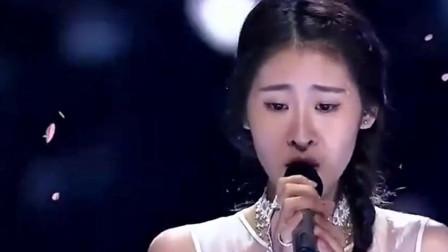重温张碧晨当年的冠军之战, 一首《爱你的宿命》感动全场, 好听极了