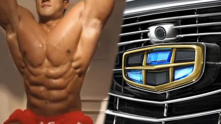 国产汽车车标来历, 吉利车标来源于男性腹肌, 荣威最具中国风
