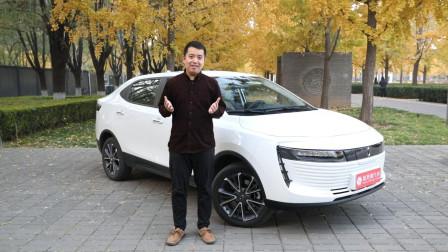 新能源里的跨界新生, 欧拉iQ是怎样一款车
