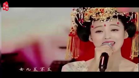 经典再现, 李玉刚新徒弟演唱《女儿情》太美了, 美轮美奂的造型可以说是倾国倾城了