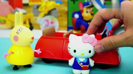 HelloKitty_凯蒂猫和切切乐过家家玩具