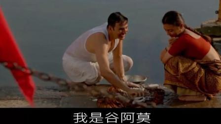 谷阿莫: 6分钟看完一个男子与全国女性的电影《印度合伙人 Pad Man》