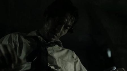 《女神探夏洛克》医学博士遭绑!
