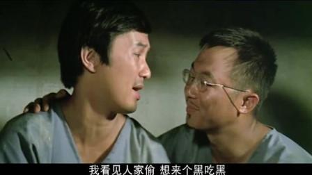 【鬼马双星】的狱友讲历史 唐太宗的第十八个儿子是谁
