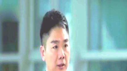 中国妇女报点评刘强东事件法律的后面还有道德